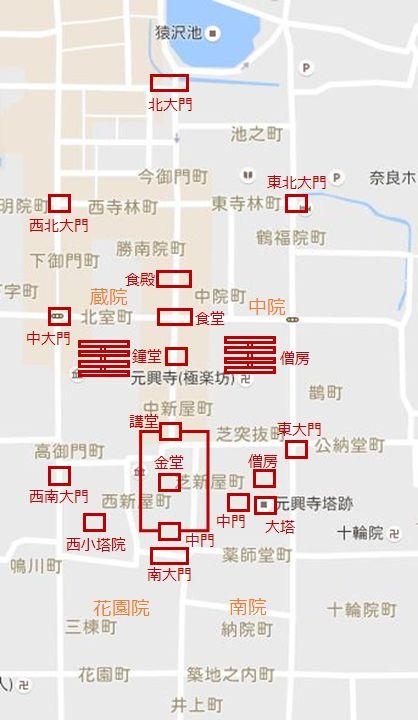 伽藍配置と現在の奈良町