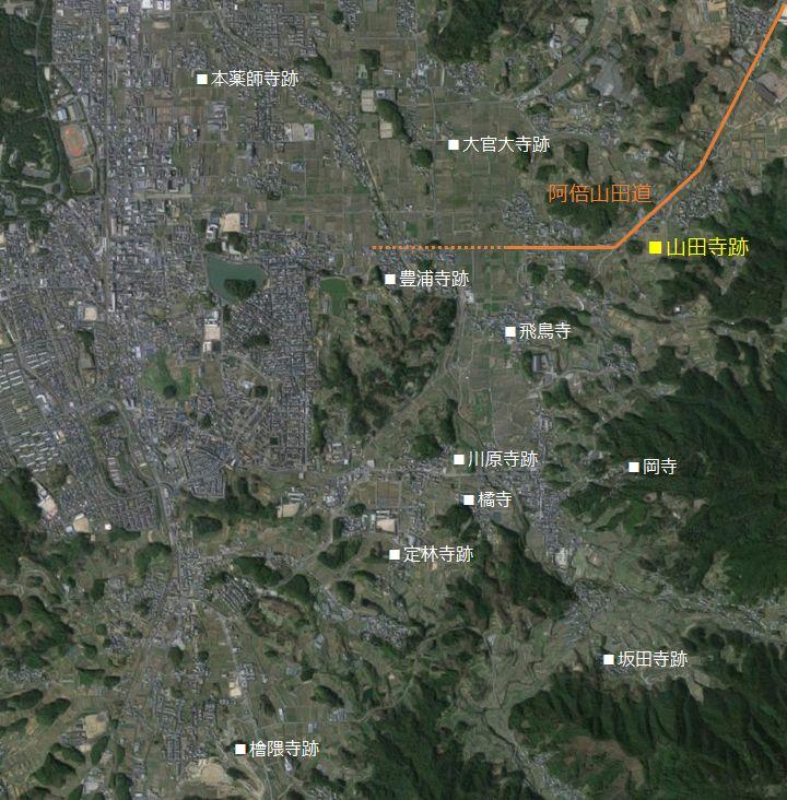 山田寺跡 位置図