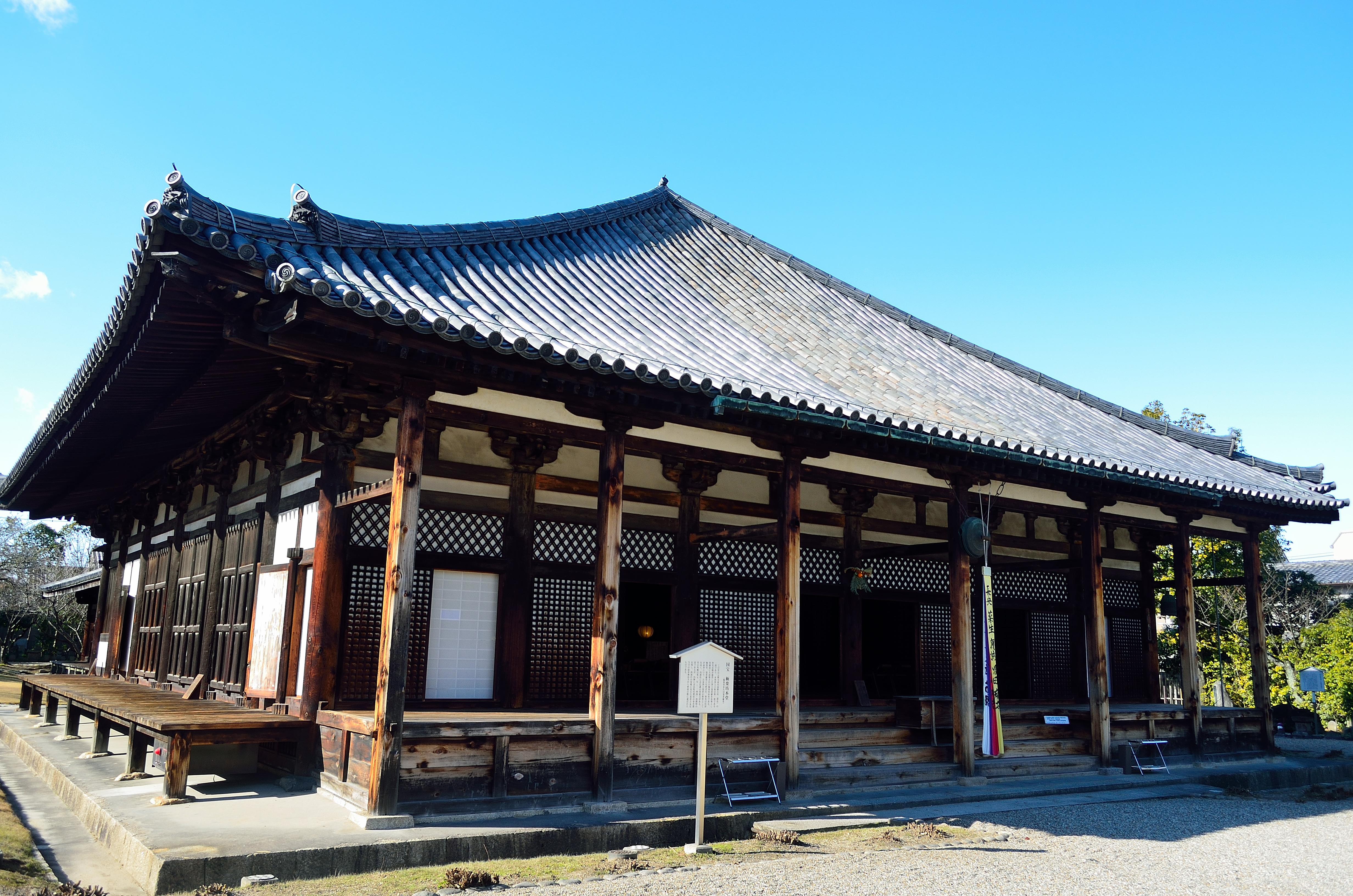 元興寺 極楽堂(本堂)
