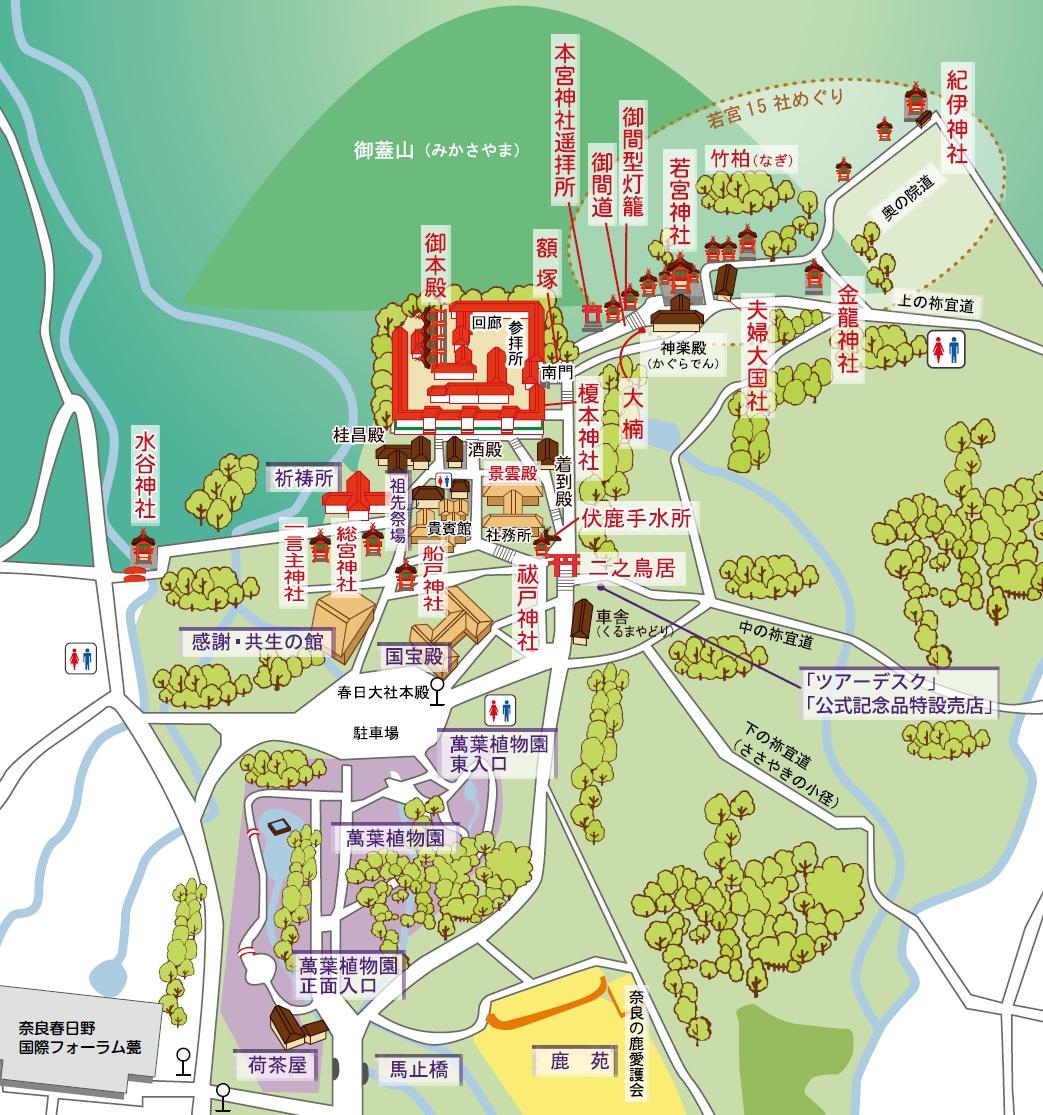 回廊~若宮神社 位置図(春日大社パンフレットより引用)