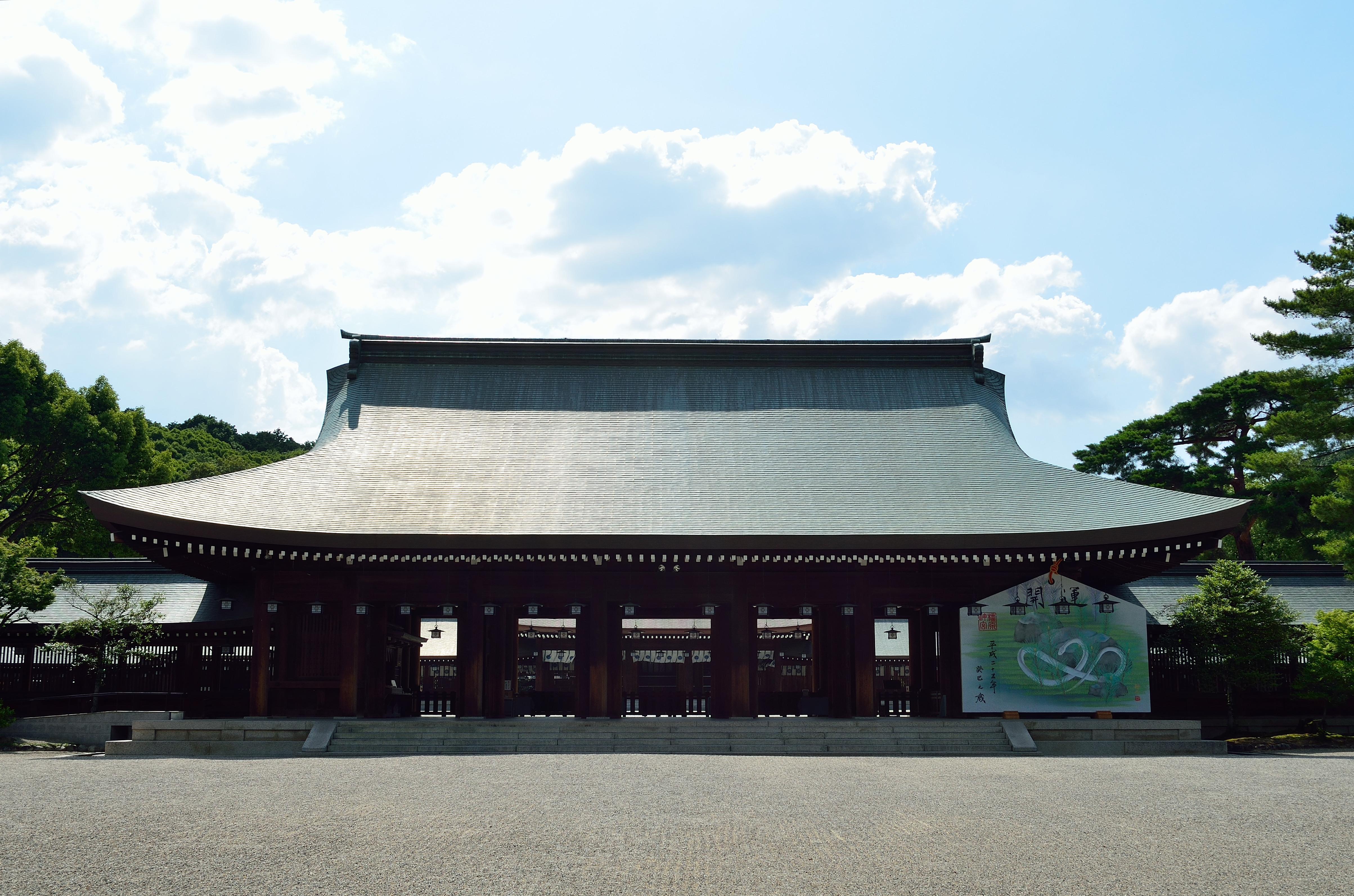 橿原神宮 外拝殿