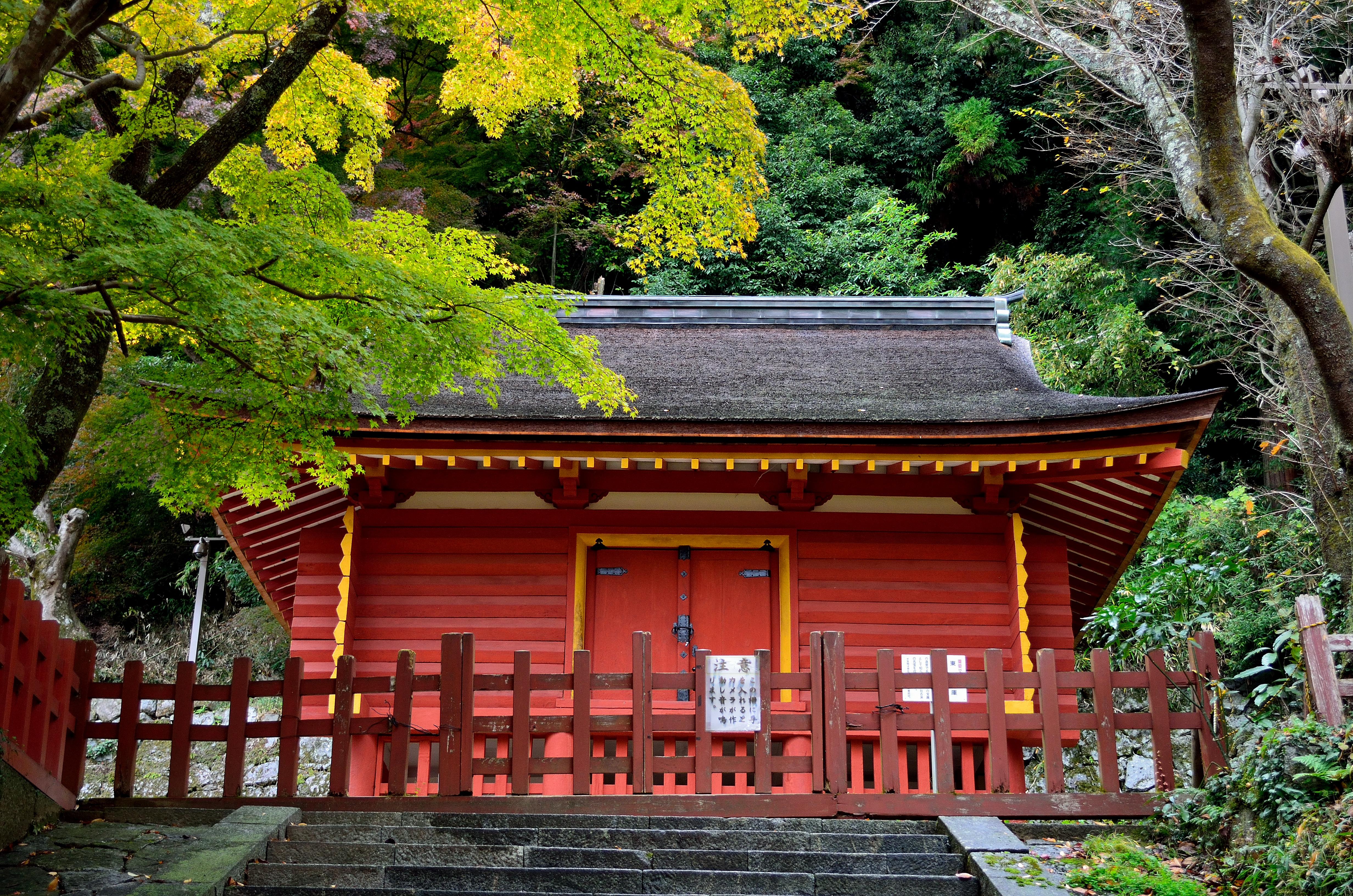 談山神社 東宝庫
