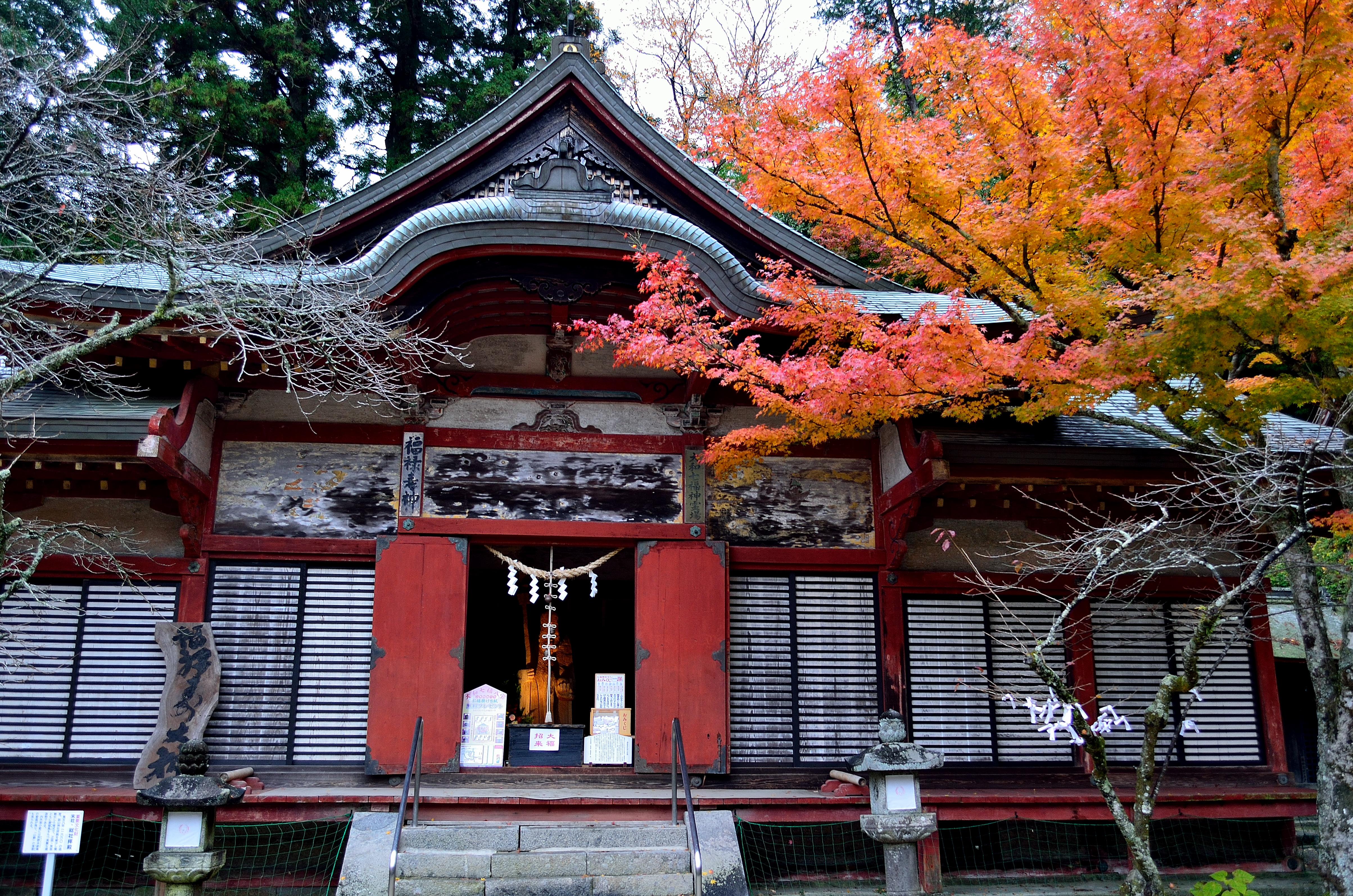 談山神社末社 総社拝殿
