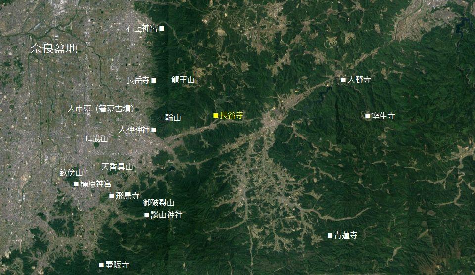 長谷寺 位置図