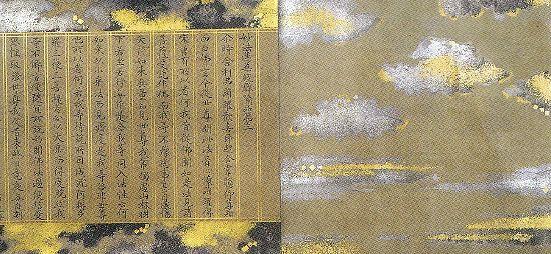 長谷寺装飾経