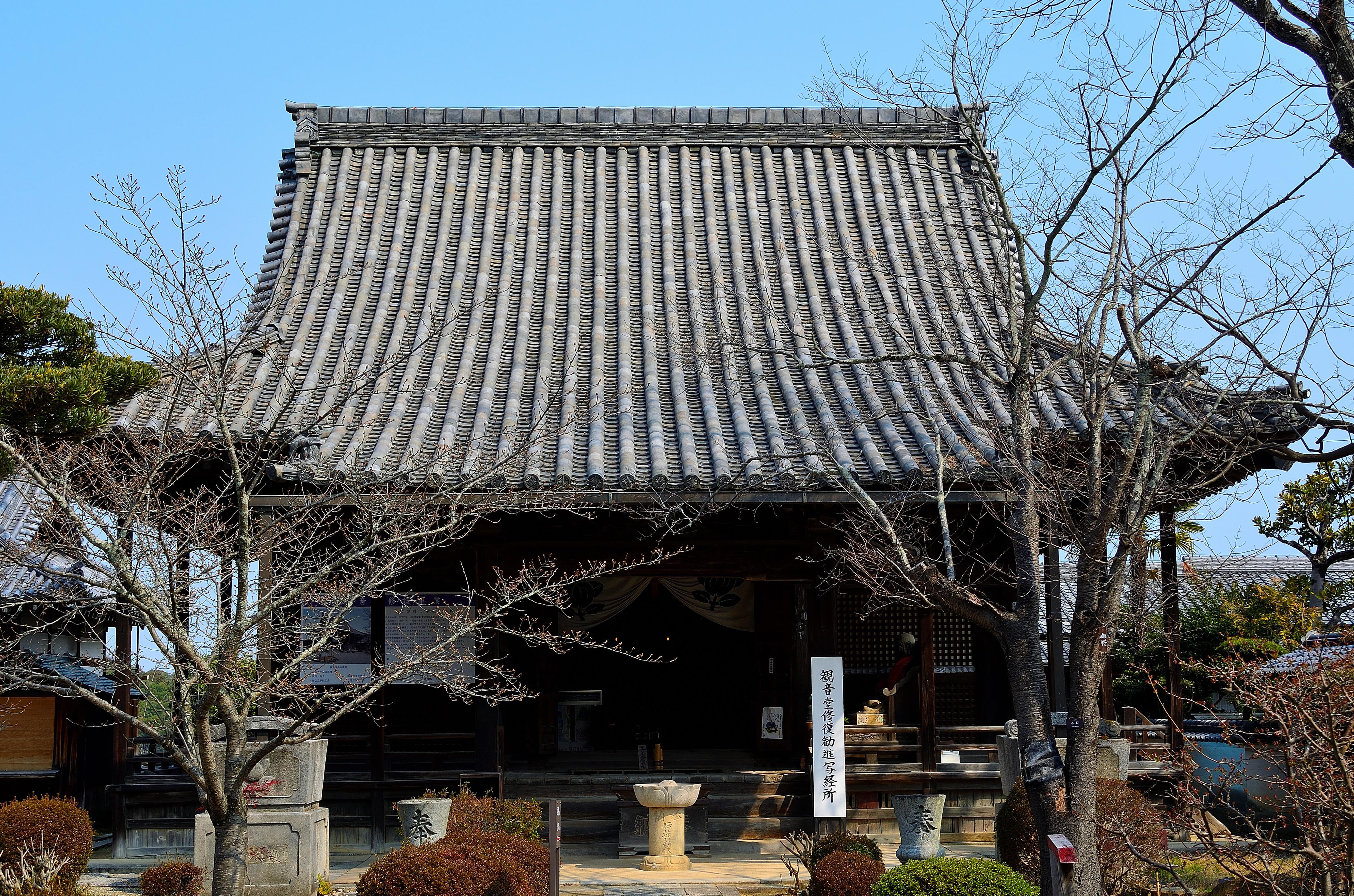 橘寺 観音堂