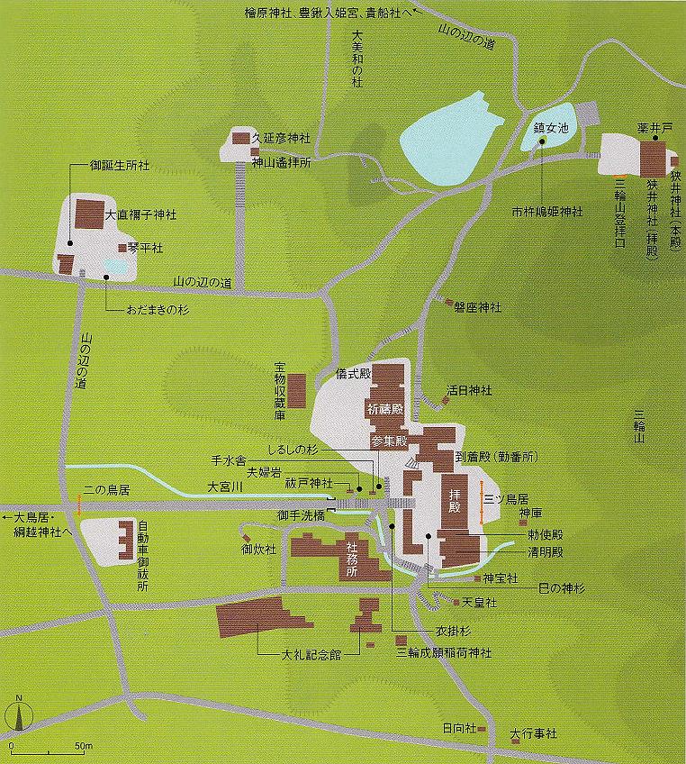 大神神社 境内図