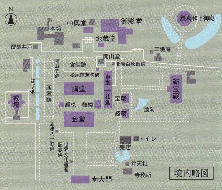 唐招提寺 境内図