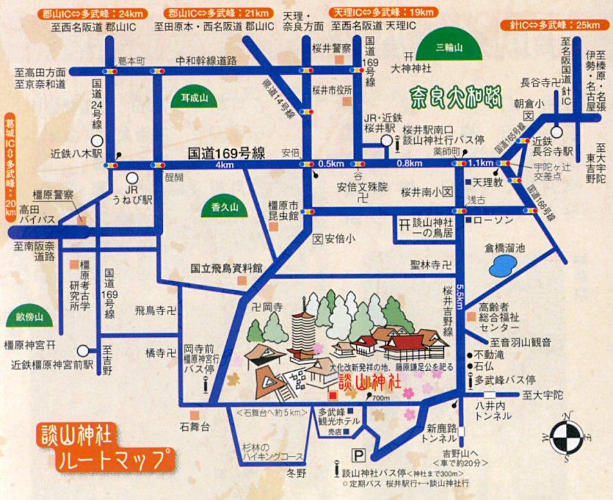 談山神社 案内図
