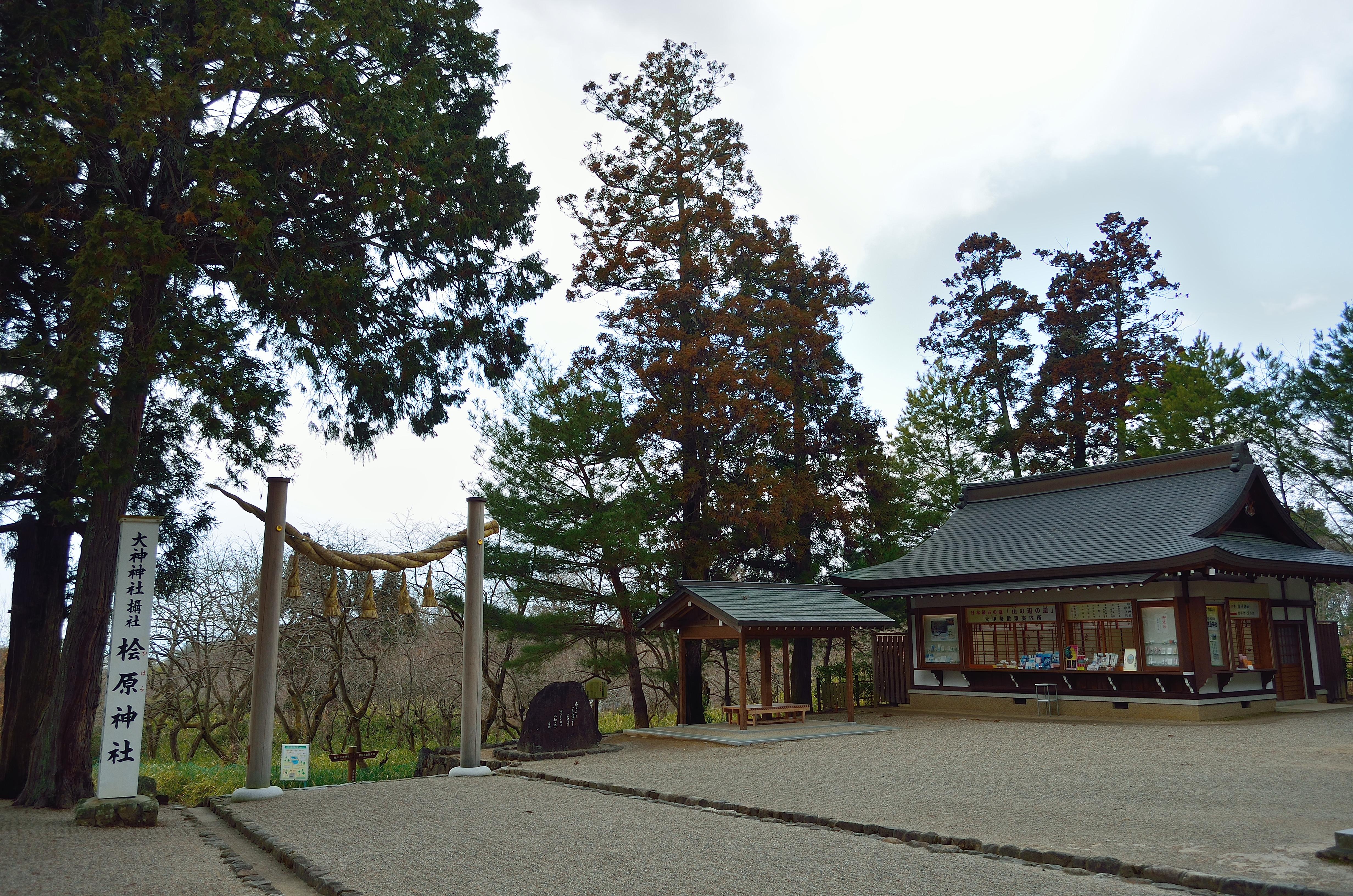 檜原神社 境内風景
