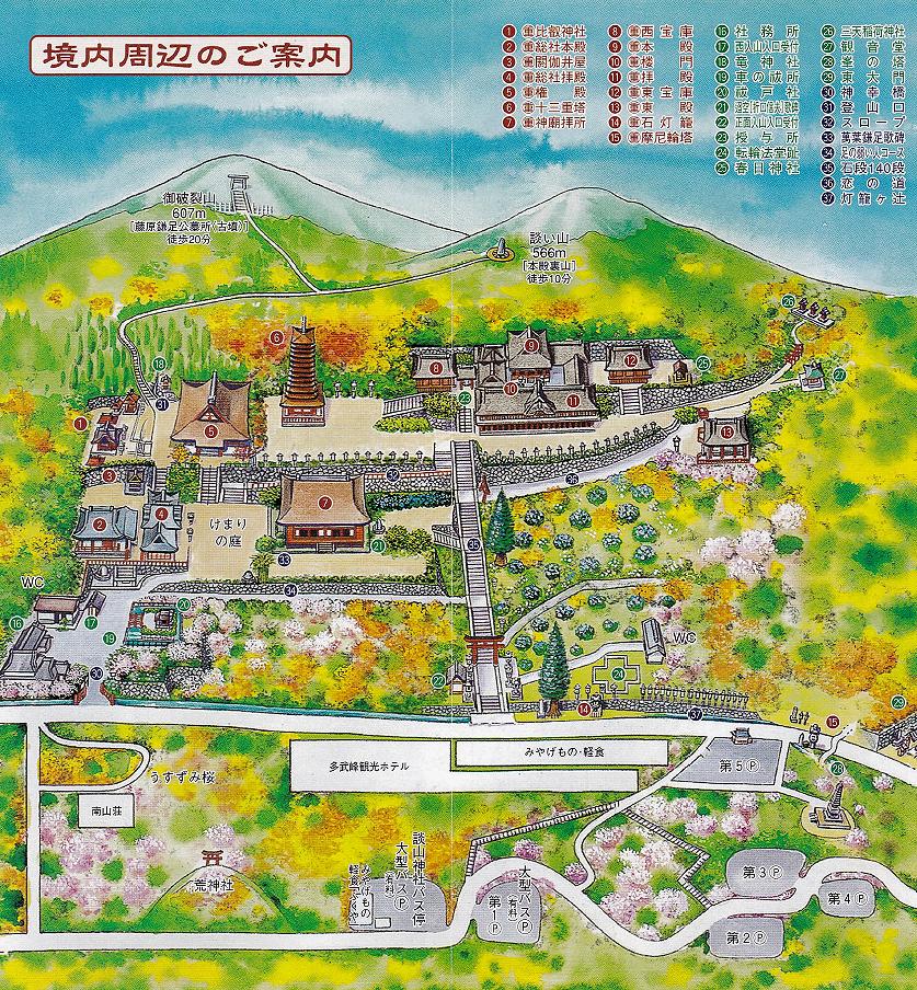 談山神社 境内周辺案内図