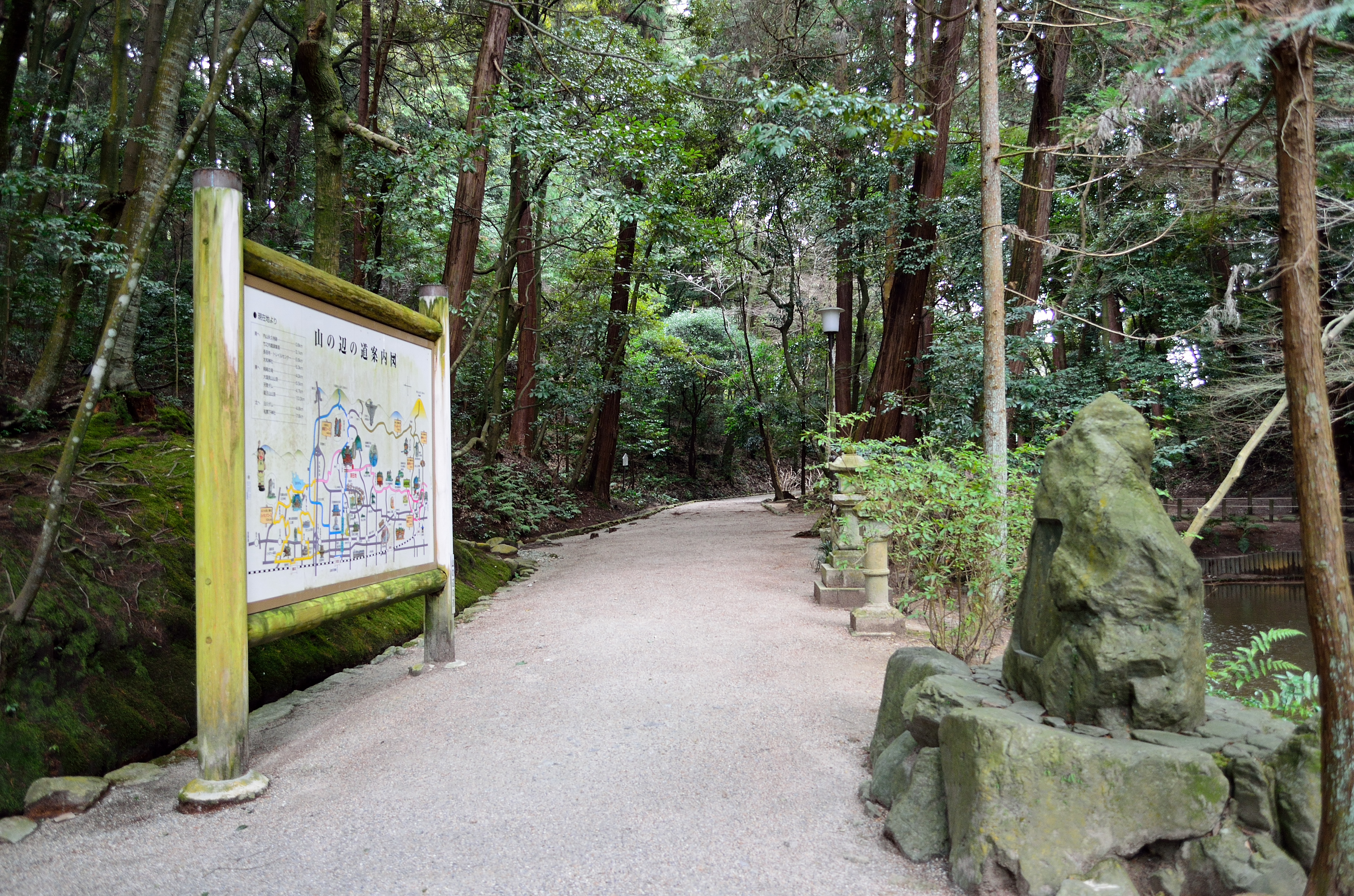 石上神宮 山の辺の道へ