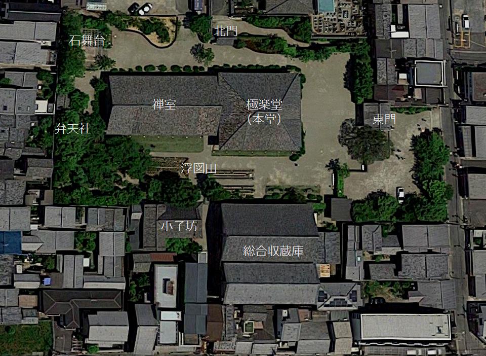 元興寺(極楽坊)境内図