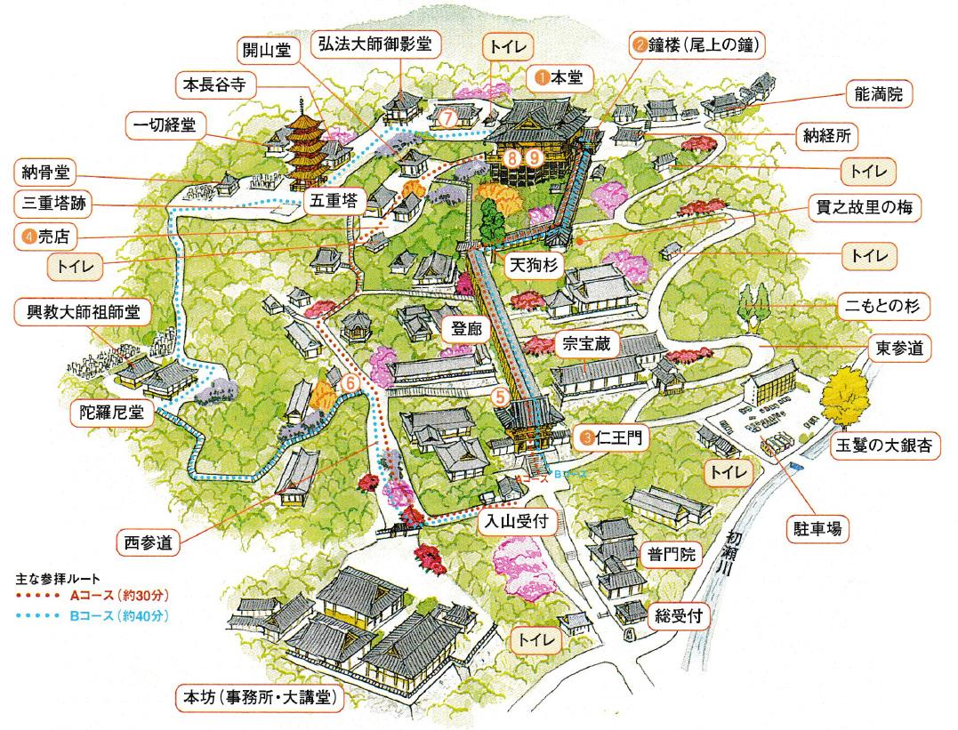 長谷寺 境内図