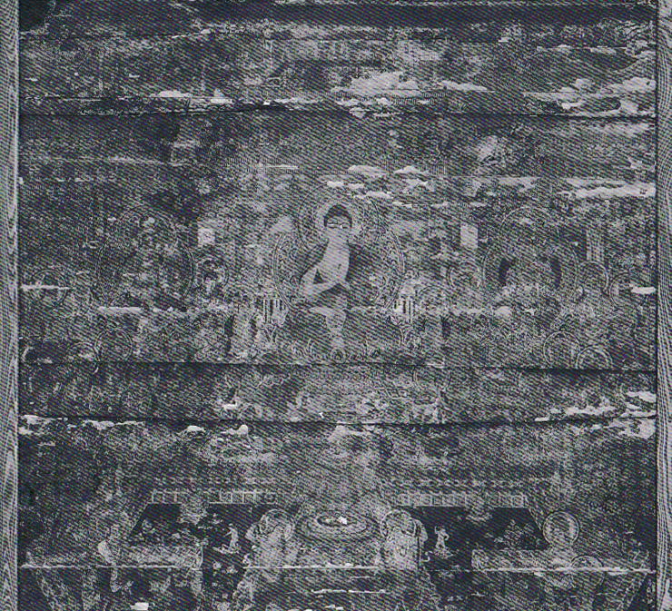 元興寺 板絵著色智光曼荼羅図